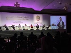 Braga quiere implementar mejores prácticas mundiales de sostenibilidad
