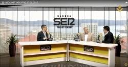 Braga da Cruz e Román Rodríguez, no programa Hoy por Hoy de Radio Vigo