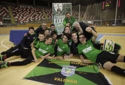 El debutante AD Valongo, campeón del V Torneo Eixo Atlántico de hockey